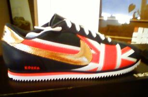nike-akiyama-sneaker-4