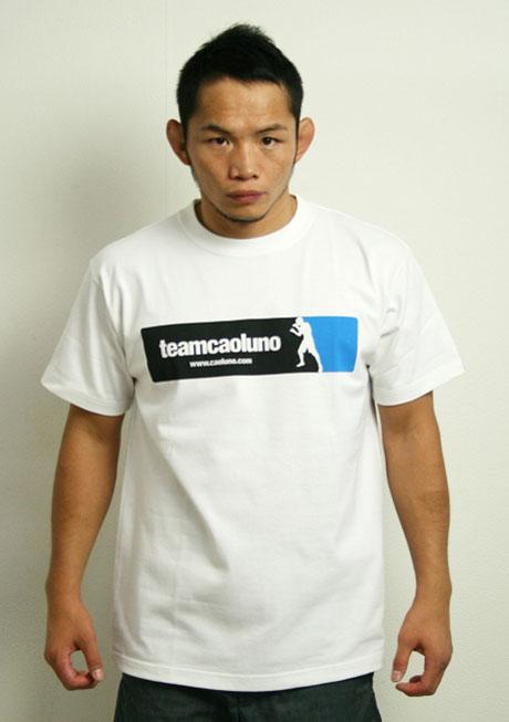 caol-uno-shirt-1