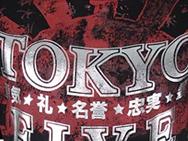 tkoyo-five-shirt-1