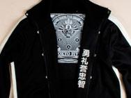 tokyo-five-jacket-1
