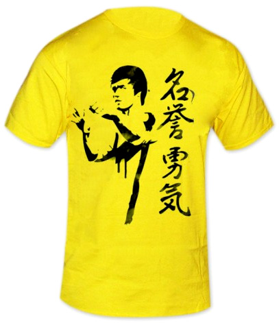 bruce lee t shirts. Black Bedroom Furniture Sets. Home Design Ideas