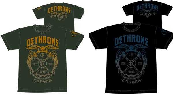 dethrone-shane-carwin-ufc-116-shirt