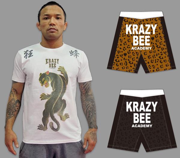 kid-yamamoto-ufc-144-clothing