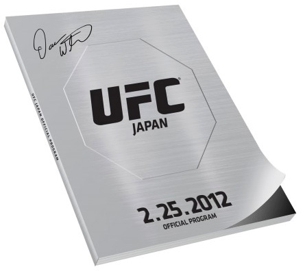 ufc-japan-autographed-program
