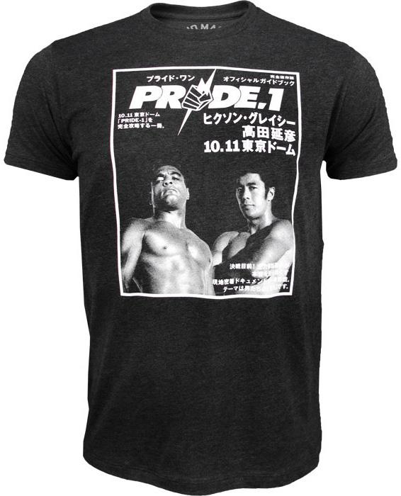 no-mas-pride-1-shirt