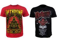 dethrone-michael-mcdonald-fight-wear