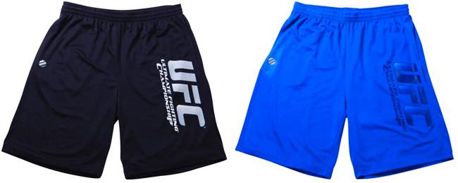 ufc-sport-short-1