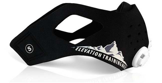 elevation-training-mask-2.0