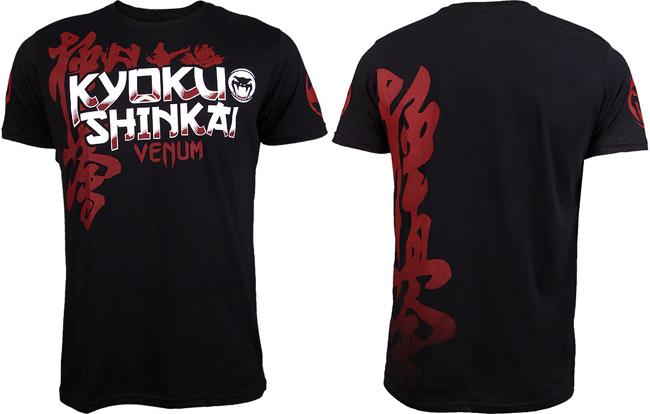 venum-kyokushinkai-shirt-black