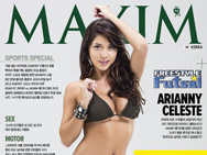 arianny-celeste-maxim-korea-photos