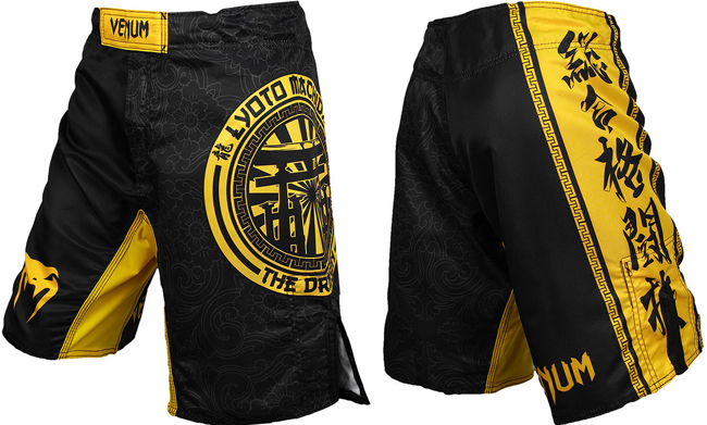 venum-torrii-legacy-fight-shorts-yellow