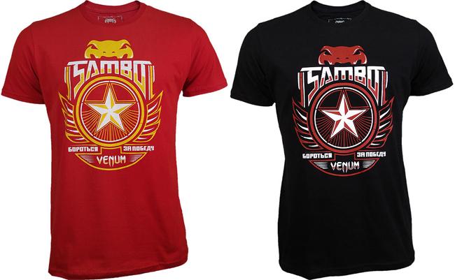 venum-sambo-shirt