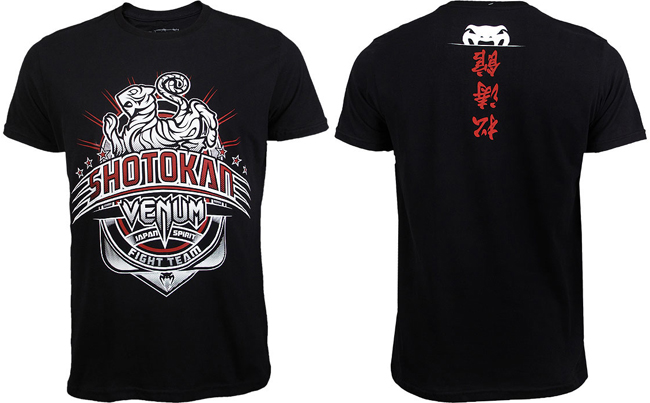 venum-shotokan-shirt-black