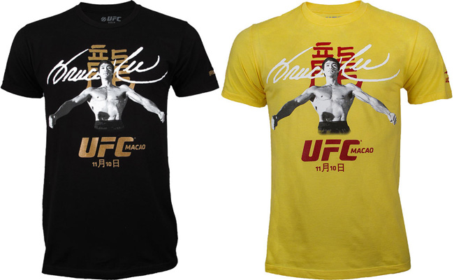 bruce-lee-power-shirt