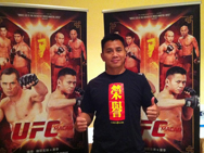 cung-le-walkout-shirt