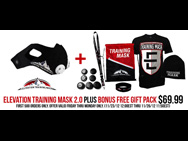 training-mask-deal
