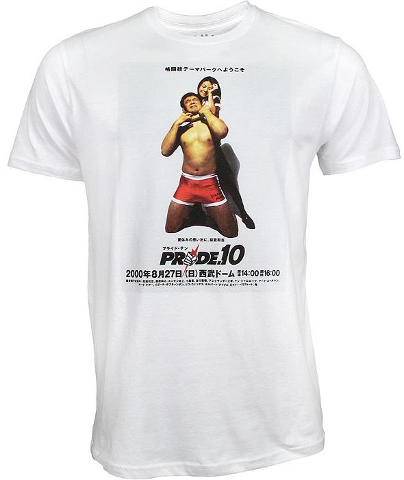 no-mas-pride-10-shirt