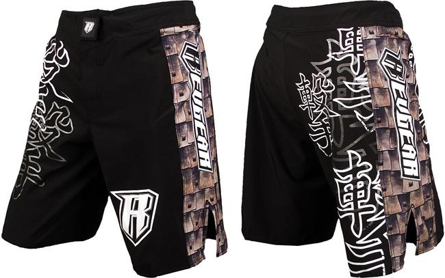 revgear-haidate-mma-shorts