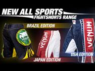 venum-all-sports-shorts