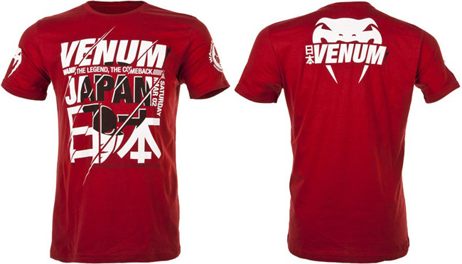 venum-wanderlei-silva-ufc-on-fuel-tv-8-shirt
