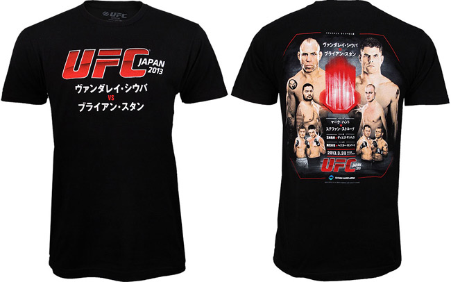 ufc-on-fuel-8-japan-shirt