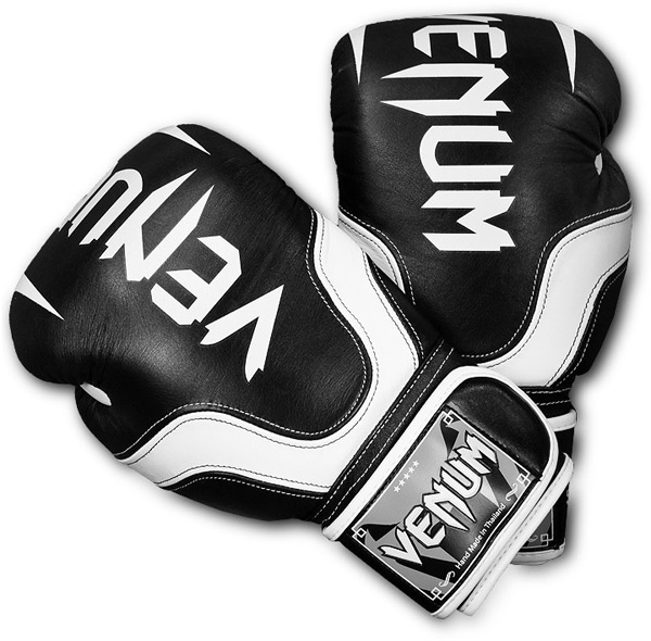 venum-absolute-2.0-boxing-gloves