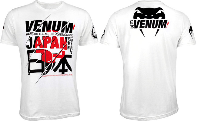venum-wanderlei-silva-ufc-on-fuel-8-shirt