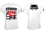 wanderlei-silve-ufc-on-fuel-8-shirt