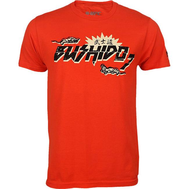 ufc-pride-arcade-shirt