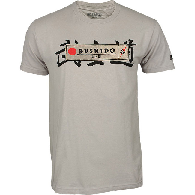 ufc-pride-scroll-shirt