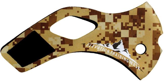 training-mask-digi-camo-sleeve