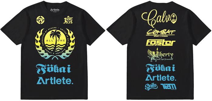 fokai-artlete-uni-shirt