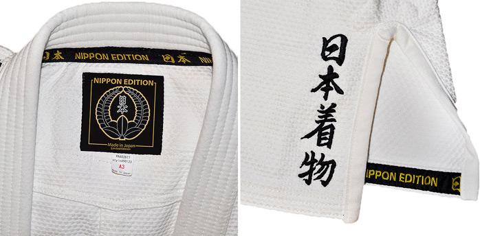 fuji-nippon-edition-jiu-jitsu-gi