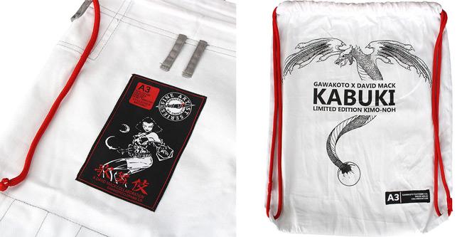 gawakoto-kabuki-gi-3