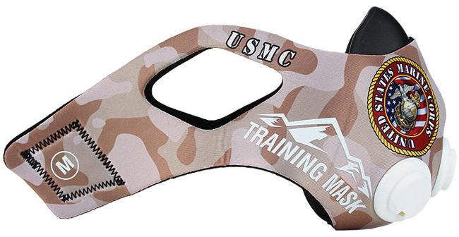 training-mask-2-sleeve-marine-corps