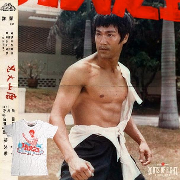 bruce-lee-king-of-kung-fu-shirt