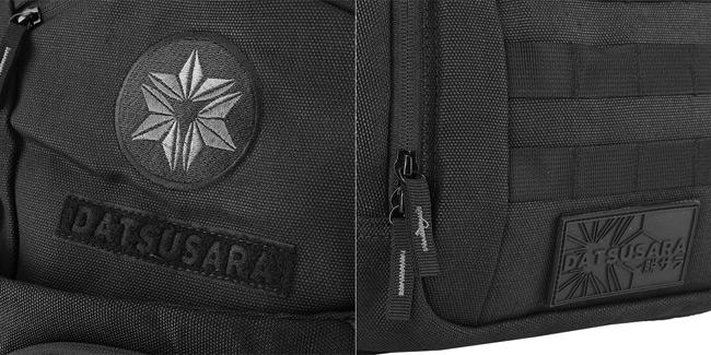 datsusara-battlepack-pro-bag