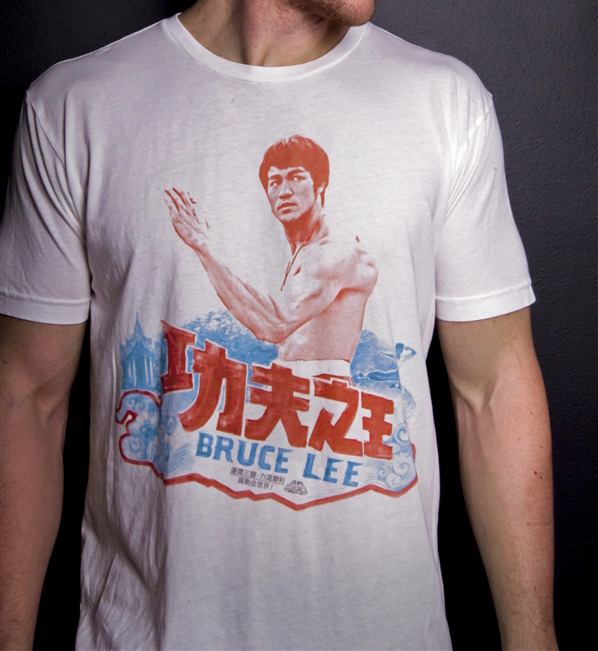roots-of-fight-bruce-lee-king-of-kung-fu-shirt