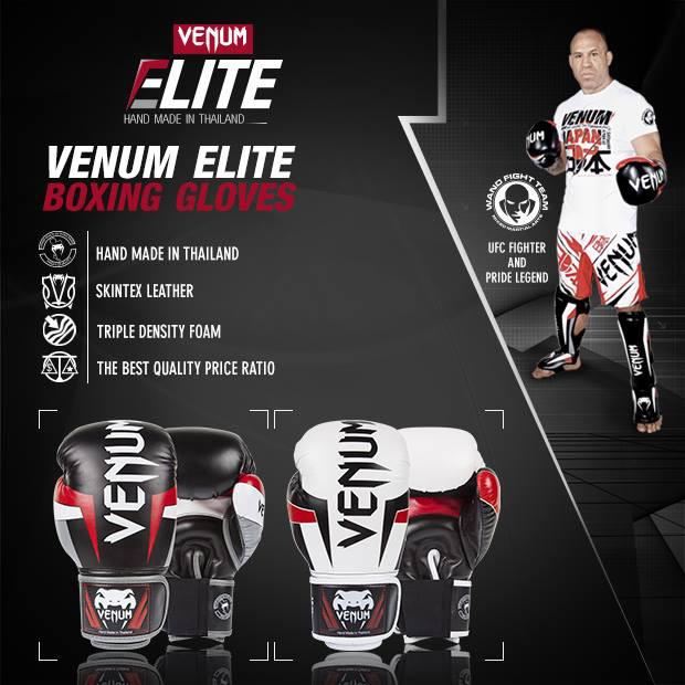 venum-elite-boxing-gloves