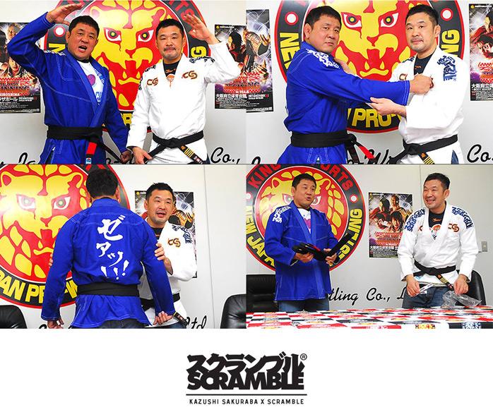 scramble-sakuraba-gi
