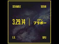 scramble-tatami-teaser