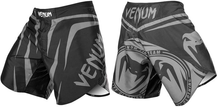 venum-sharp-silver-arrow-shorts