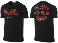 jon-jones-warrior-nike-shirt