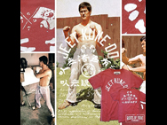 bruce-lee-jkd-shirt
