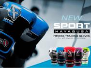 hayabusa-sport-line-gloves
