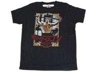 roots-of-fight-bruce-lee-kids-little-dragon-tee