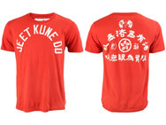 roots-of-fight-jeet-kune-do-bruce-lee-shirt