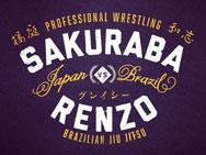 scramble-sakuraba-vs-renzo-tee-teaser