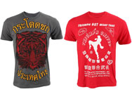 triumph-united-fall-2014-tees