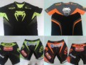 venum-lyoto-machida-ufc-on-fox-15-uniform